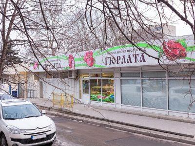 Магазин за месо Гюрлата, ж.к. Младост