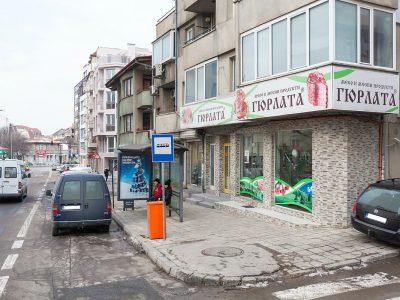 Магазин за месо Гюрлата, ул. Г. Бенковски 82