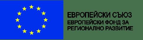 Европейски фонд за регионално развитие
