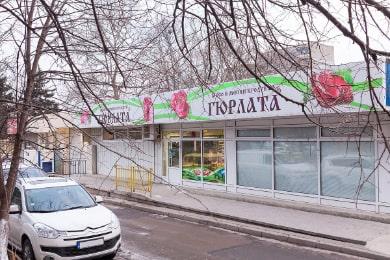 Магазин за месо Гюрлата - кв. Младост, срещу бл. 153